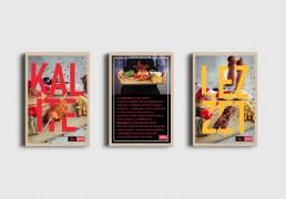 Takuda Posters
